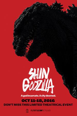 shingodzilla-400x600-box-office